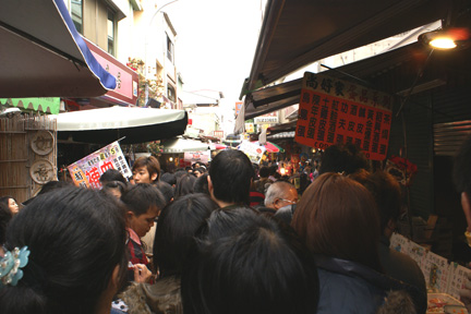 crowd at a market