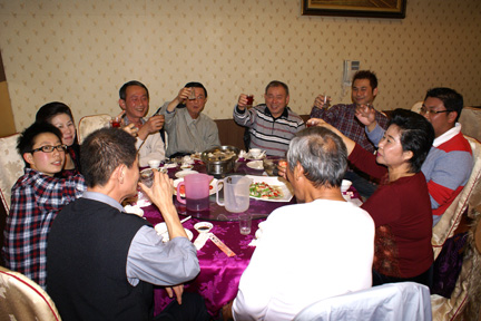 Chinese New Years Dinner