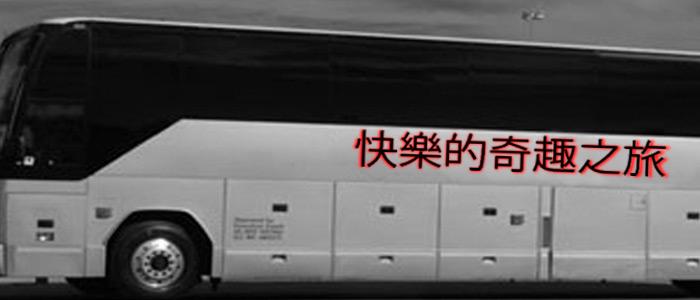 bus header